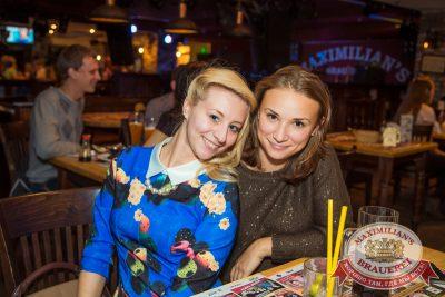 Шиз-оркестр «Каша», 15 октября 2014 - Ресторан «Максимилианс» Самара - 07