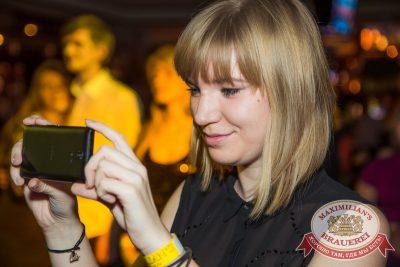 Шиз-оркестр «Каша», 15 октября 2014 - Ресторан «Максимилианс» Самара - 10