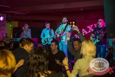 Шиз-оркестр «Каша», 15 октября 2014 - Ресторан «Максимилианс» Самара - 12