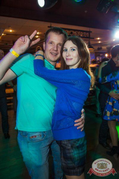 Шиз-оркестр «Каша», 15 октября 2014 - Ресторан «Максимилианс» Самара - 23