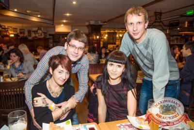 Шиз-оркестр «Каша», 15 октября 2014 - Ресторан «Максимилианс» Самара - 25