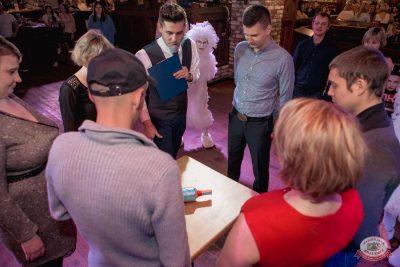 Вечеринка «Холостяки и холостячки», 13 апреля 2019 - Ресторан «Максимилианс» Самара - 16