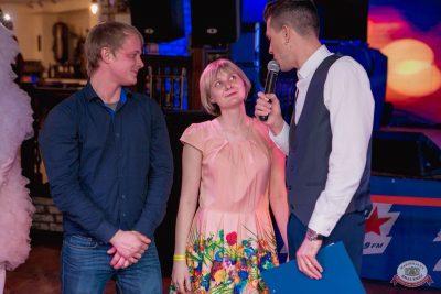 Вечеринка «Холостяки и холостячки», 13 апреля 2019 - Ресторан «Максимилианс» Самара - 17