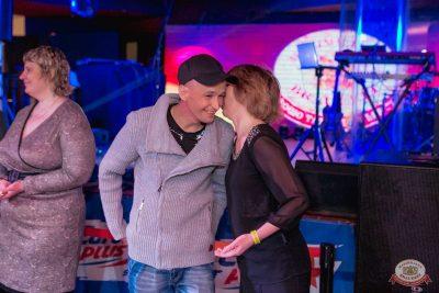Вечеринка «Холостяки и холостячки», 13 апреля 2019 - Ресторан «Максимилианс» Самара - 21