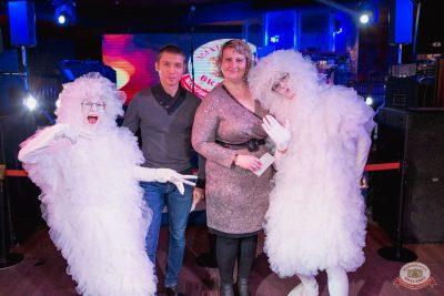 Вечеринка «Холостяки и холостячки», 13 апреля 2019 - Ресторан «Максимилианс» Самара - 23