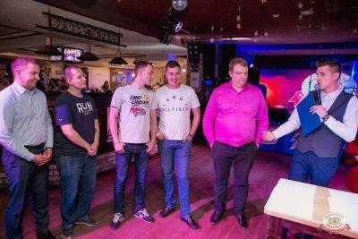 Вечеринка «Холостяки и холостячки», 13 апреля 2019 - Ресторан «Максимилианс» Самара - 26