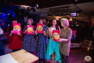 Вечеринка «Холостяки и холостячки», 13 апреля 2019 - Ресторан «Максимилианс» Самара - 27