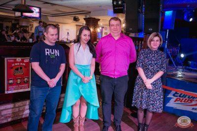 Вечеринка «Холостяки и холостячки», 13 апреля 2019 - Ресторан «Максимилианс» Самара - 29