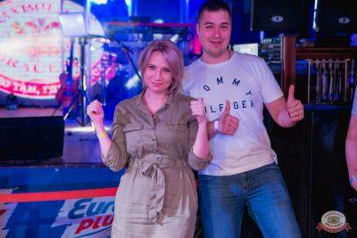 Вечеринка «Холостяки и холостячки», 13 апреля 2019 - Ресторан «Максимилианс» Самара - 30