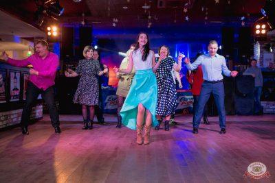 Вечеринка «Холостяки и холостячки», 13 апреля 2019 - Ресторан «Максимилианс» Самара - 31