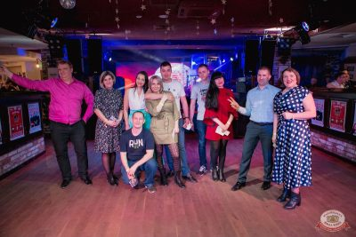 Вечеринка «Холостяки и холостячки», 13 апреля 2019 - Ресторан «Максимилианс» Самара - 32