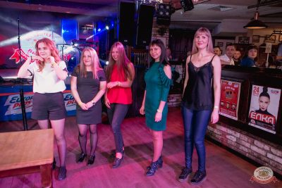 Вечеринка «Холостяки и холостячки», 13 апреля 2019 - Ресторан «Максимилианс» Самара - 34