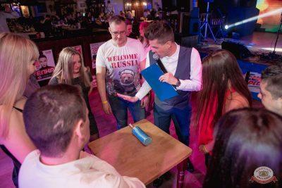 Вечеринка «Холостяки и холостячки», 13 апреля 2019 - Ресторан «Максимилианс» Самара - 35