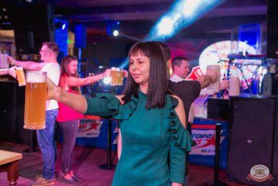 Вечеринка «Холостяки и холостячки», 13 апреля 2019 - Ресторан «Максимилианс» Самара - 39