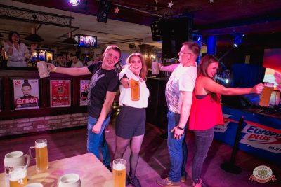 Вечеринка «Холостяки и холостячки», 13 апреля 2019 - Ресторан «Максимилианс» Самара - 43