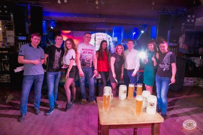 Вечеринка «Холостяки и холостячки», 13 апреля 2019 - Ресторан «Максимилианс» Самара - 44