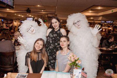 Вечеринка «Холостяки и холостячки», 13 апреля 2019 - Ресторан «Максимилианс» Самара - 51