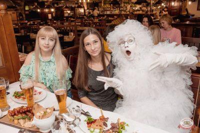 Вечеринка «Холостяки и холостячки», 13 апреля 2019 - Ресторан «Максимилианс» Самара - 53