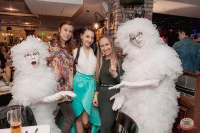 Вечеринка «Холостяки и холостячки», 13 апреля 2019 - Ресторан «Максимилианс» Самара - 61