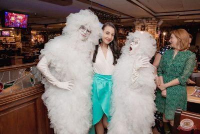 Вечеринка «Холостяки и холостячки», 13 апреля 2019 - Ресторан «Максимилианс» Самара - 63