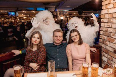 Вечеринка «Холостяки и холостячки», 13 апреля 2019 - Ресторан «Максимилианс» Самара - 66