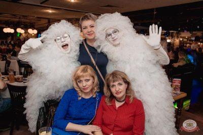 Вечеринка «Холостяки и холостячки», 13 апреля 2019 - Ресторан «Максимилианс» Самара - 70
