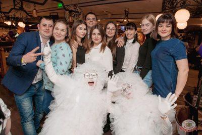 Вечеринка «Холостяки и холостячки», 13 апреля 2019 - Ресторан «Максимилианс» Самара - 71