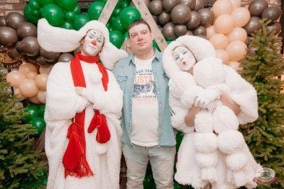 Вечеринка «Холостяки и холостячки», 6 декабря 2019 - Ресторан «Максимилианс» Самара - 10