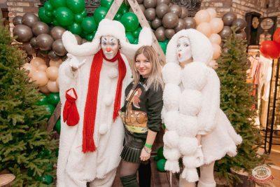 Вечеринка «Холостяки и холостячки», 6 декабря 2019 - Ресторан «Максимилианс» Самара - 11