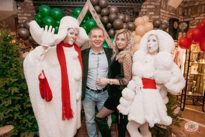 Вечеринка «Холостяки и холостячки», 6 декабря 2019 - Ресторан «Максимилианс» Самара - 12