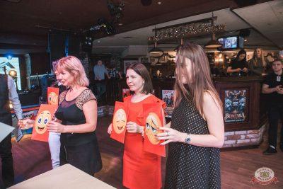 Вечеринка «Холостяки и холостячки», 6 декабря 2019 - Ресторан «Максимилианс» Самара - 20