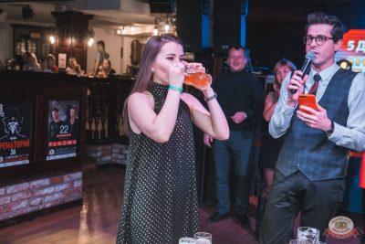 Вечеринка «Холостяки и холостячки», 6 декабря 2019 - Ресторан «Максимилианс» Самара - 24