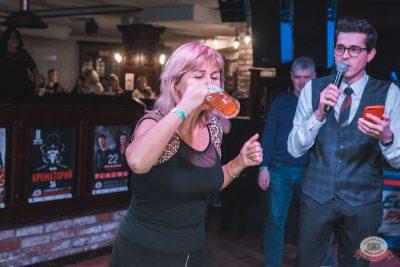 Вечеринка «Холостяки и холостячки», 6 декабря 2019 - Ресторан «Максимилианс» Самара - 26