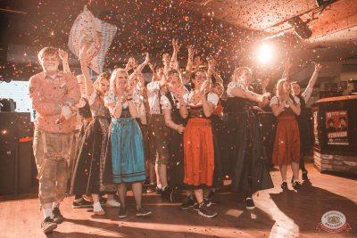 Вечеринка «Холостяки и холостячки», 6 декабря 2019 - Ресторан «Максимилианс» Самара - 29