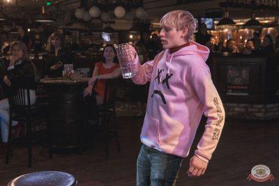 Вечеринка «Холостяки и холостячки», 6 декабря 2019 - Ресторан «Максимилианс» Самара - 33