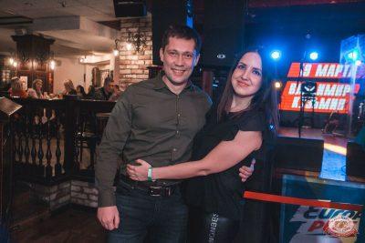 Вечеринка «Холостяки и холостячки», 6 декабря 2019 - Ресторан «Максимилианс» Самара - 36
