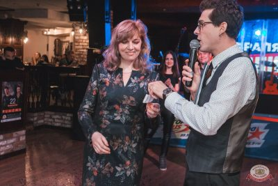 Вечеринка «Холостяки и холостячки», 6 декабря 2019 - Ресторан «Максимилианс» Самара - 37