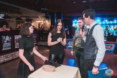 Вечеринка «Холостяки и холостячки», 6 декабря 2019 - Ресторан «Максимилианс» Самара - 38