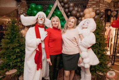 Вечеринка «Холостяки и холостячки», 6 декабря 2019 - Ресторан «Максимилианс» Самара - 4