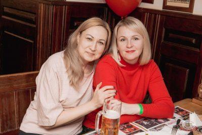 Вечеринка «Холостяки и холостячки», 6 декабря 2019 - Ресторан «Максимилианс» Самара - 41