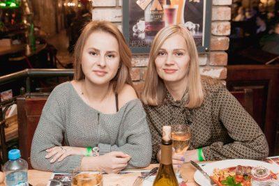 Вечеринка «Холостяки и холостячки», 6 декабря 2019 - Ресторан «Максимилианс» Самара - 43