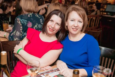 Вечеринка «Холостяки и холостячки», 6 декабря 2019 - Ресторан «Максимилианс» Самара - 45