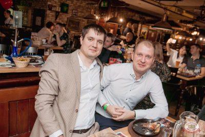 Вечеринка «Холостяки и холостячки», 6 декабря 2019 - Ресторан «Максимилианс» Самара - 46