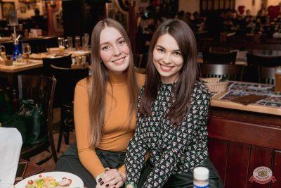 Вечеринка «Холостяки и холостячки», 6 декабря 2019 - Ресторан «Максимилианс» Самара - 47