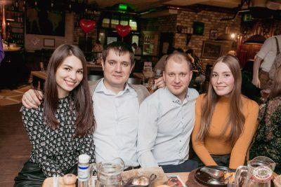 Вечеринка «Холостяки и холостячки», 6 декабря 2019 - Ресторан «Максимилианс» Самара - 48