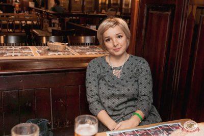 Вечеринка «Холостяки и холостячки», 6 декабря 2019 - Ресторан «Максимилианс» Самара - 49