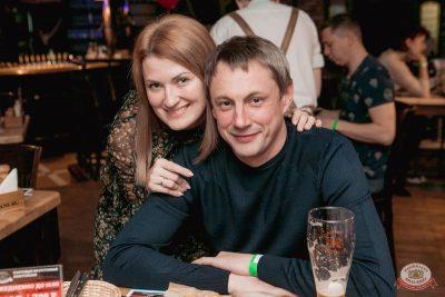 Вечеринка «Холостяки и холостячки», 6 декабря 2019 - Ресторан «Максимилианс» Самара - 50