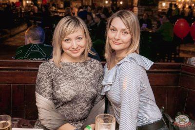 Вечеринка «Холостяки и холостячки», 6 декабря 2019 - Ресторан «Максимилианс» Самара - 51