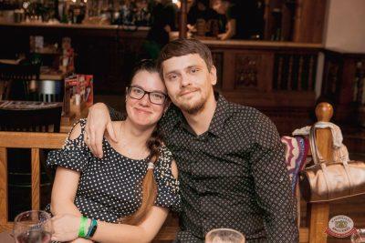 Вечеринка «Холостяки и холостячки», 6 декабря 2019 - Ресторан «Максимилианс» Самара - 53