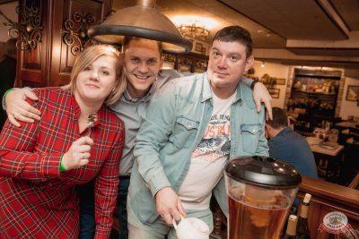 Вечеринка «Холостяки и холостячки», 6 декабря 2019 - Ресторан «Максимилианс» Самара - 55